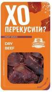 Снеки Бащинський Dry beef 50 г