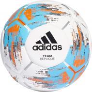 Футбольний м'яч Adidas Team Replique р. 5 CZ9569