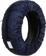 Чохол для зберігання коліс ТрендБай 210 Коверін синій