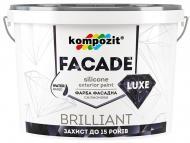 Краска силиконовая Kompozit Facade Luxe (база А) мат белый 1,4кг