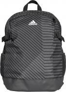 Рюкзак Adidas BP Power IV GR DS8860 26 л сірий