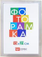 Рамка для фото Арт-Сервіс ЭА-01301 15x21 см белый