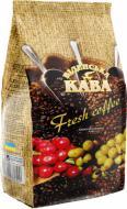 Кава в зернах Віденська кава Fresh 500 г