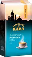 Кава мелена Віденська кава Ранкова 250 г