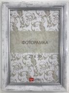 Рамка для фото Арт-Сервіс ЭА-01181 1 фото 21х30 см белый с серебристым