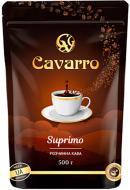 Кава розчинна CAVARRO Suprimo 500 г
