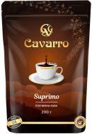 Кава розчинна CAVARRO Suprimo 200 г