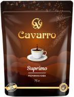 Кава розчинна CAVARRO Suprimo 75 г