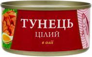 Консерва Fish Line Тунець цілий в олії 185 г