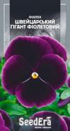 Насіння Seedera фіалка садова Швейцарський гігант фіолетовий дворічна 0,1 г