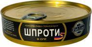 Консерва Fish Line ключ 150 г