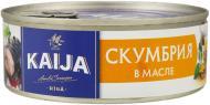 Консерва Kaija Скумбрія атлантична в олії 240 г