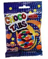 Драже Saadet Choco Tabs 50 г