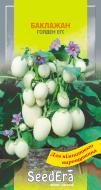 Насіння Seedera баклажан кімнатні овочі Гольден 0,1г