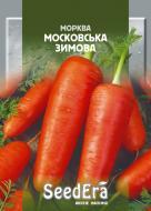 Насіння Seedera морква столова Московська зимова 20г
