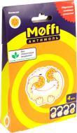 Захисний засіб Moffi Антимоль - Апельсин