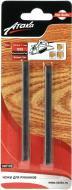 Ножі для рубанка Атака 75 мм 2 шт. 090103