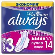 Прокладки гігієнічні Always Ultra Platinum Collection super plus 14 шт.
