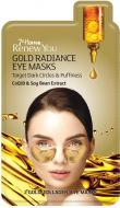 Патчі під очі 7th Heaven Renew You Gold Radiance 2 шт.