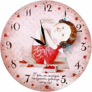 Годинник настінний Фруктовий настрій. Полуничні мрії Gapchinska