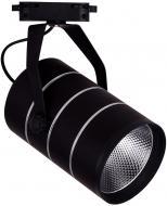 Трековий прожектор LightMaster LLT201 LED COB 10 Вт 4000 К чорний