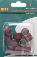 Бандаж наждачний FIT із штифтом 3,1 мм 10 шт. D36910Y