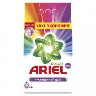 Пральний порошок для машинного прання Ariel Color 6 кг