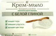 Крем-мило Невская Косметика Косметичне з білою глиною 90 г 1 шт./уп.