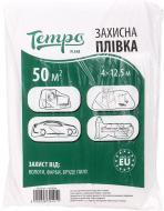 Пленка защитная Tempo 4 x12,5 м E0400-120412
