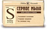 Мило Невская Косметика Сірчане 90 г 1 шт./уп.