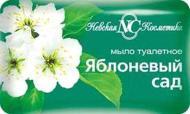 Туалетне мило Невская Косметика Яблуневий сад 90 г 1 шт./уп.