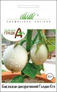 Насіння Професійне насіння баклажан Голден Егс декоративний 0,1г