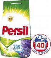 Стиральный порошок для машинной и ручной стирки Persil Лаванда 6 кг