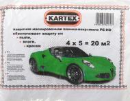 Плівка маскувальна Folia KARTEX 400х500см 5 в 1