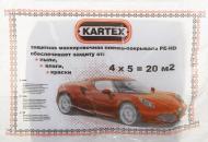Плівка маскувальна пластикова KARTEX 400х500см Standart