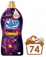 Кондиціонер для білизни Silan Aromatherapy Patchouli oil & lotus 1,85 л