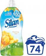 Кондиціонер для білизни Silan Morning Sun 1,85 л