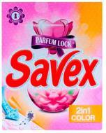 Пральний порошок для машинного прання Savex Parfum Lock 2in1 Royal Orchid 0,4 кг