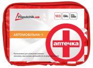 Аптечка автомобільна Poputchik (02-002-М) 18х12х5 см