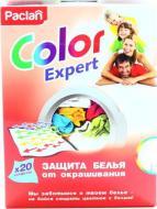 Листи для машинного прання Paclan COLOR EXPERT для запобігання фарбування білизни під час прання 20 шт.