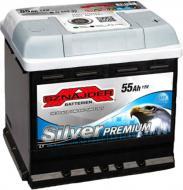 Акумулятор автомобільний SZNAJDER Silver Premium 6СТ- 55Aз 55А 12 B «+» праворуч