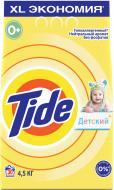 Пральний порошок для машинного прання Tide Дитячий 4,5 кг