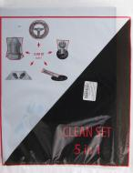 Комплект одноразових захисних чохлів 5 в 1 KARTEX (руль, сидіння, важель, килимок, важель КПП) білий