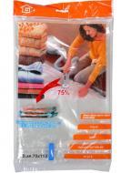Вакуумные пакеты для вещей Trends 60х80 (1476)
