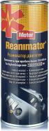 Присадка Wolver Reanimator 350 мл