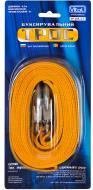 Трос буксирувальний Vitol 4.5 м 3 т