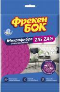 Серветка універсальна Фрекен Бок Zig Zag 35х35 см см 1 шт./уп. рожевий