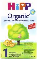 Сухая молочная смесь Hipp Organic 1 начальная 800 г 9062300122999