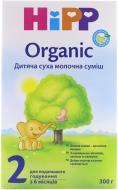 Сухая молочная смесь Hipp Organic 2 для последующего кормления 300 г 9062300122944