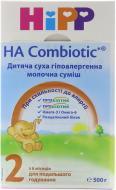 Сухая молочная смесь Hipp НА Combiotic 2 гипоаллергенная 500 г 4062300119697;4062300232235
